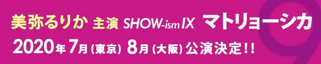 SHOW-ism